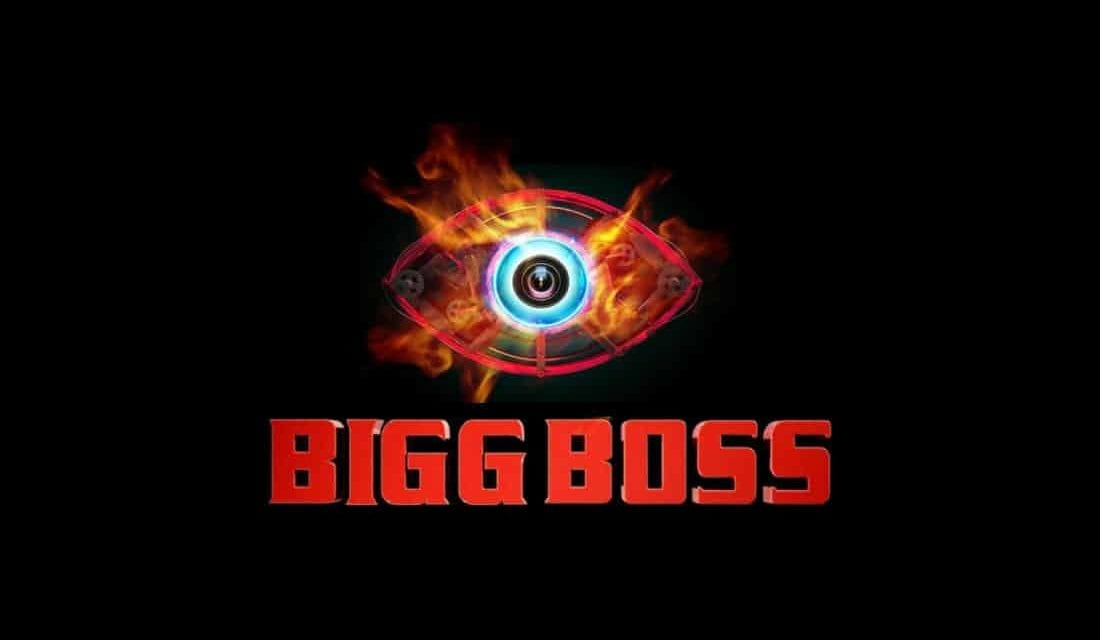 Revealed: Celebrities entering 'Bigg Boss 13' reality show
