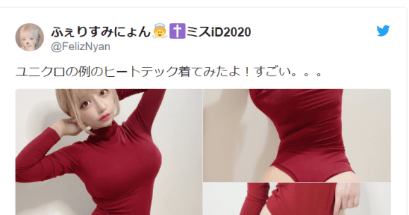 Uniqlo's shockingly sexy new clothing item inspires selfies and anime-style fanart | SoraNews24 -Japan News-