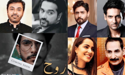 "Celebrities Express Their Support For Mohsin Abbas's New Tune, ""Rooh""."