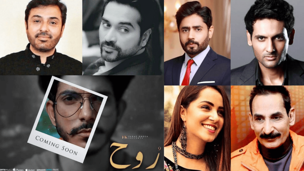 """Celebrities Express Their Support For Mohsin Abbas's New Tune, """"Rooh""""."""