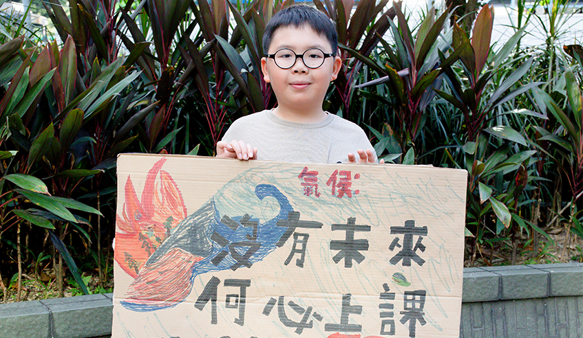 Hometown hero: Lance Lau is Lantau's Greta Thunberg – Around DB