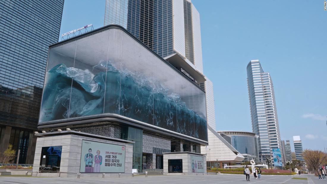 SMTown COEX: Giant 3D wave sweeps over South Korea's Gangnam Area – CNN Design