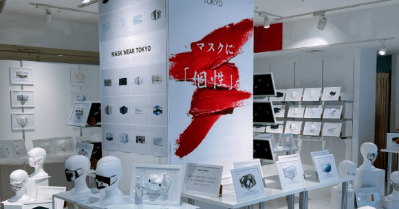 High-price face mask boutiques open in Tokyo, where masks are fashion statement, notpolitical   SoraNews24 -Japan News-