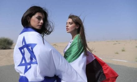 Model Diplomacy: First Israeli Featured in Dubai Fashion Shoot