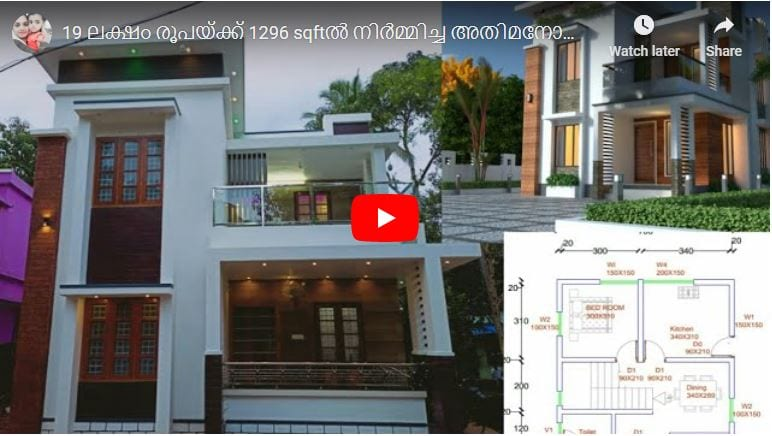 1296 Sq Ft 3BHK Contemporary Style Two-Storey House and Free Plan, 19 Lacks – Home Pictures