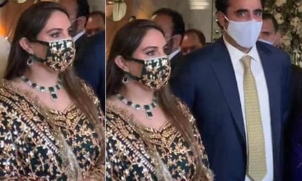 First Look Of Bakhtawar Bhutto Zardari From Her Walima Ceremony – Health Fashion