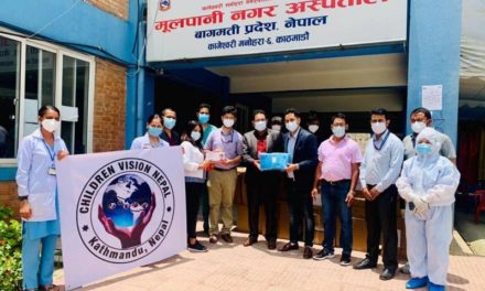 Children Vision Nepal provides Mulpani Hospital with medical equipment – The Himalayan Times – Nepal's No.1 English Daily Newspaper | Nepal News, Latest Politics, Business, World, Sports, Entertainment, Travel, Life Style News